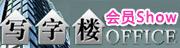 百乐2号彩票app下载亿博彩票规律楼盘专页展示