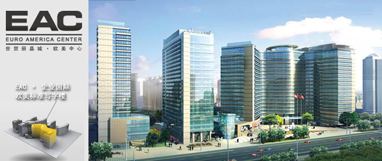 杭州甲级写字楼,酒店服务式公寓,时尚消费和城市广场组合的城市综合体