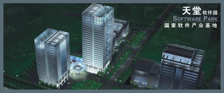 该平台利用杭州国家集成电路设计产业化基地有限公司